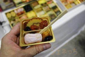 2018博多久松の試食のおせち